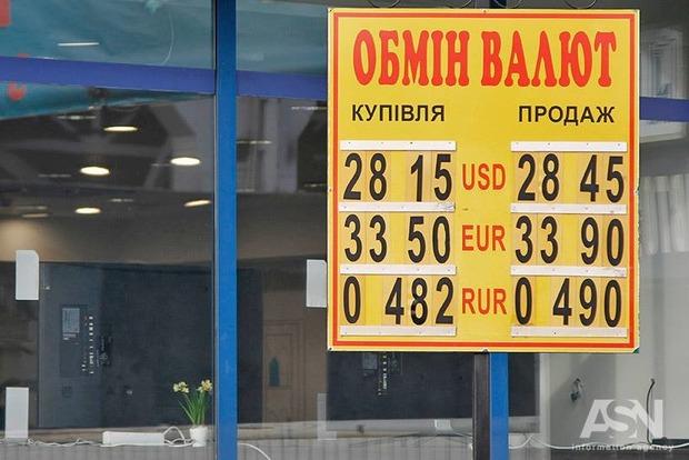 Валюта еще придет: эксперты рассказали, когда доллар в Украине подешевеет