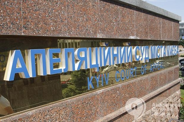 В понедельник суд рассмотрит апелляцию по неотстранению от должности главы ЦИК