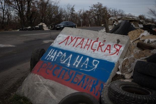 В оккупированном Луганске убили двух депутатов ЛНР