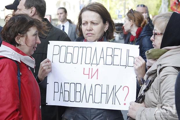 Работу на условиях ФЛП в Украине надо запретить. Такие работники не имеют никаких гарантий