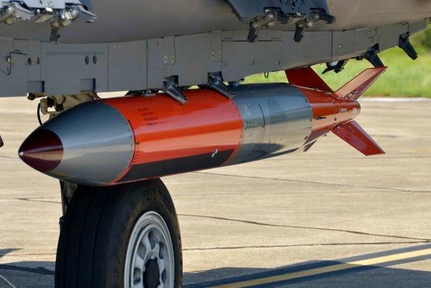 В США провели испытания новейшей бомбы