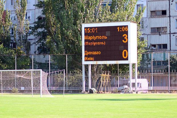 «Динамо» наказано техническим поражением занеявку вМариуполь