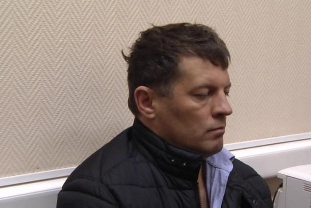 Российская сторона отказала представителю ОБСЕ посетить Сущенко