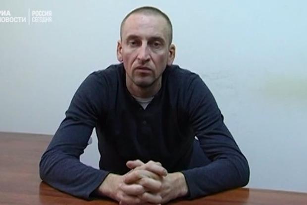 В РФ задержали очередного шпиона СБУ, опубликовано видео