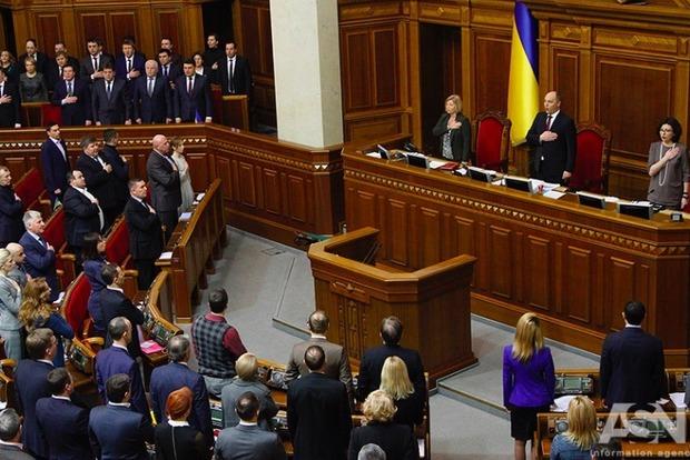 Депутаты перенесли медицинскую реформу