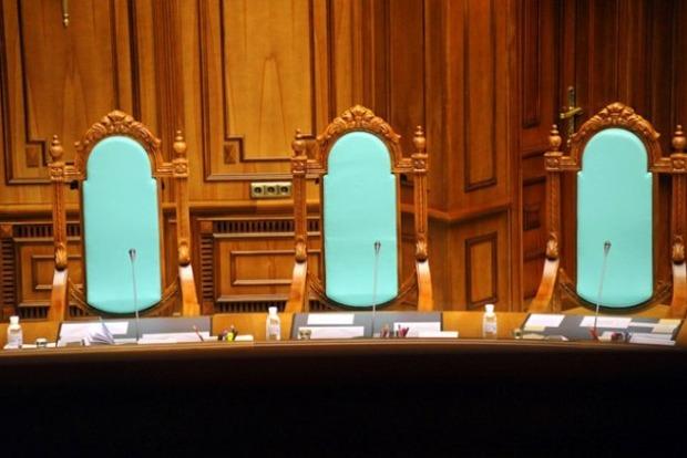 Высший совет правосудия уволил почти сто крымских судей