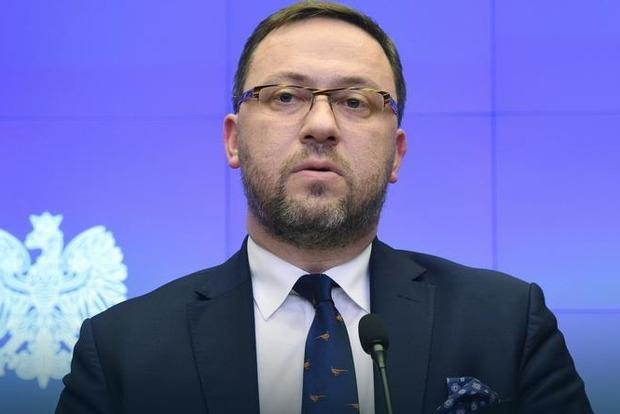 Украина отплатила загаз маршем «недля польских панов»— МИД Польши