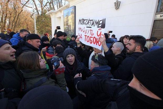 У Києві радикали зірвали марш за права трансгендерів