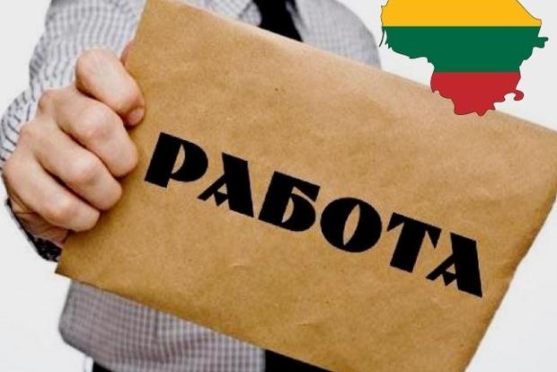Правительство Литвы упростило трудоустройство для работников из Украины