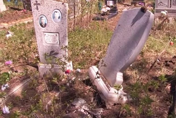 Кладбище в Попасной боевики разгромили «Градами»