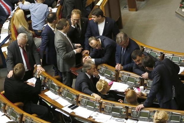 Фракция «Батькивщина» зарегистрировала проект Закона о деофшоризации