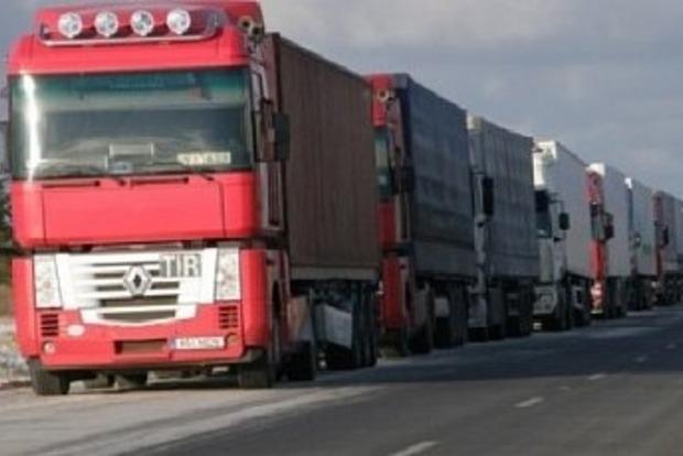 В МЭРТ признали наличие сложностей с транзитом украинских грузов по территории РФ