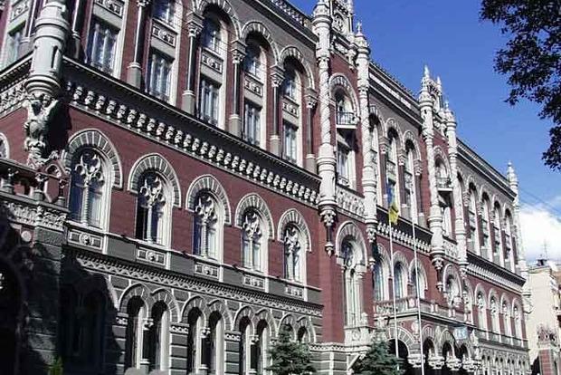 НБУ планирует возобновить аукционы по покупке валюты