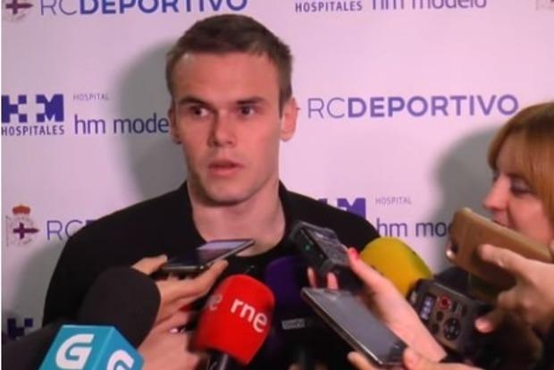 Вратарь «Динамо» переходит в испанский футбольный клуб