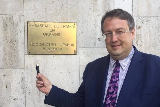 Геращенко передал Франции данные о более чем семи тысячах россиянах, воевавших против Украины