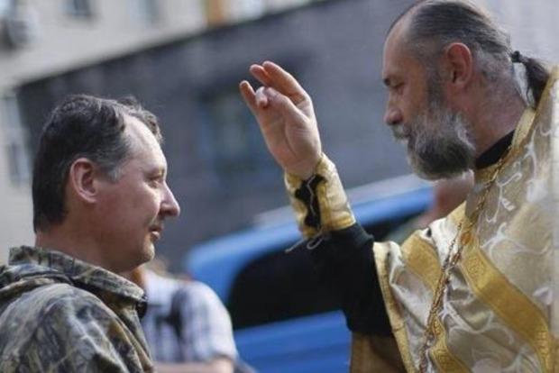 Священникам УПЦ (МП) запретили заходить в части Нацгвардии
