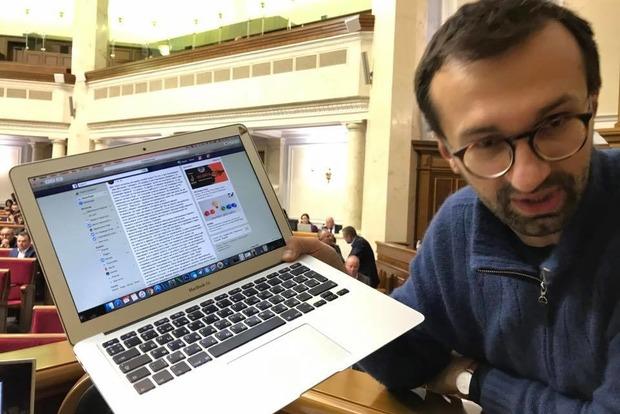 Лещенко обматерил Геращенко из-за еепоста всоцсети