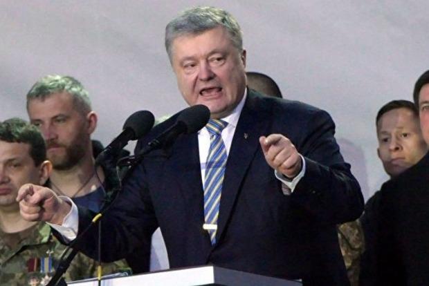 Фото к материалу: На переговорах в Кремле Россию будет представлять не Петросян. Порошенко обратился к молодежи