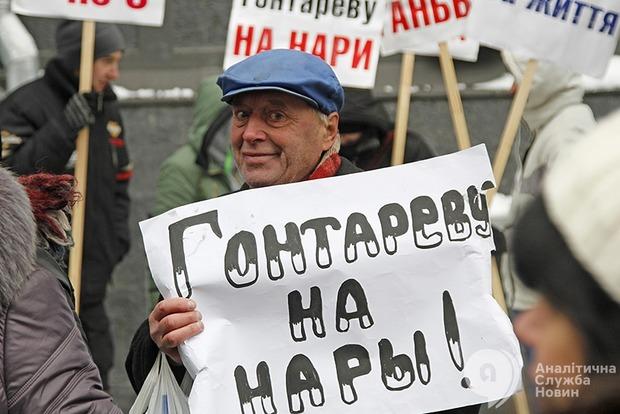 В 2017 году протестные настроения будут усиливаться - политолог