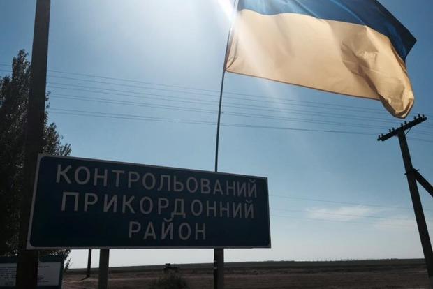 Около КПП «Чонгар» проходит концерт в поддержку блокады Крыма
