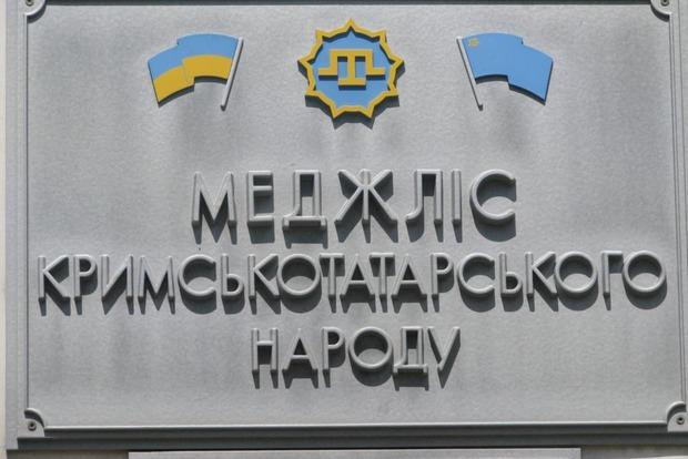 Российский суд подтвердил запрет Меджлиса крымских татар - СМИ