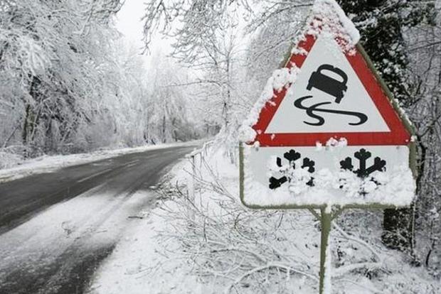 С 8 марта в Украине ожидается ухудшение погоды
