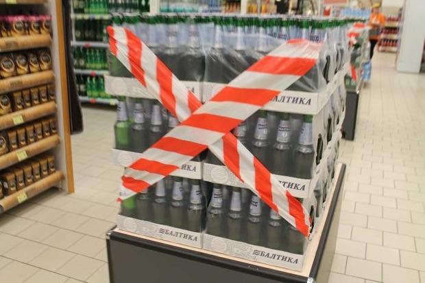 В Польше запретили пить по ночам