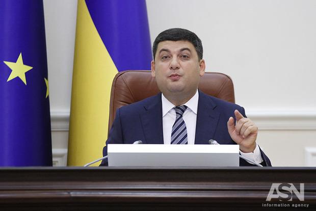 Кабмин отреагировал на предложение Путина отдать технику из Крыма