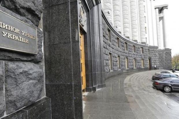 Энергетическая стратегия Украины одобрена до 2035 года