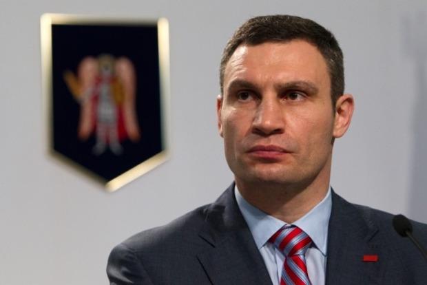 Рейтинг ответственности Кличко на посту мэра в 2016 году составил 20% - инографика