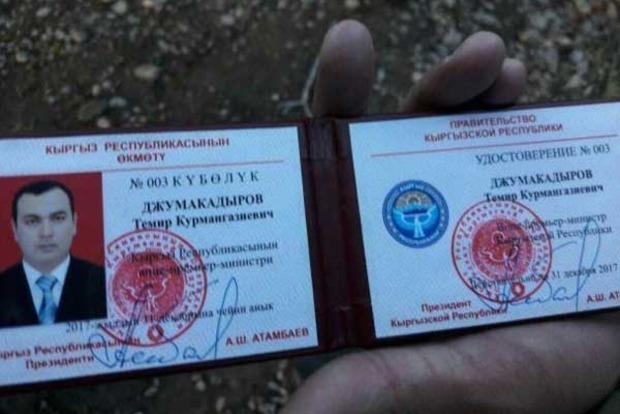 В жутком ДТП погиб вице-премьер Киргизии. Появились первые фото
