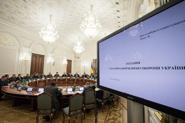 СНБО поручил Кабмину утвердить показатели гособоронзаказа-2017