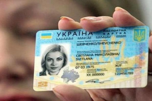 В МИД Украины уточнили, с какими документами теперь можно ездить в Турцию