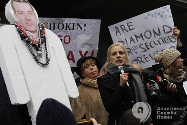 В квартире брата нардепа Залищук прошел обыск – СМИ