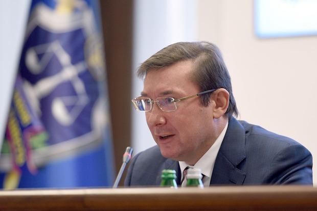 Луценко отверг возможность общей амнистии боевиков на Донбассе