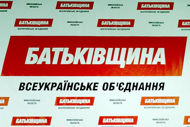 В Хмельницкой области скончался депутат от Батькивщины