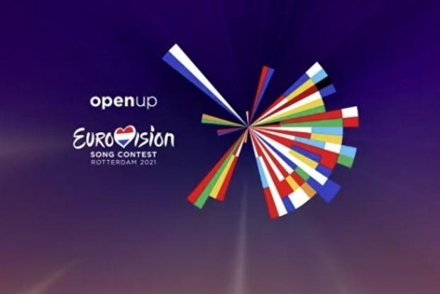 В Роттердаме стартовало Евровидение 2021