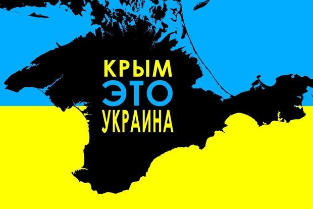 США поставили точку в вопросе чей Крым?