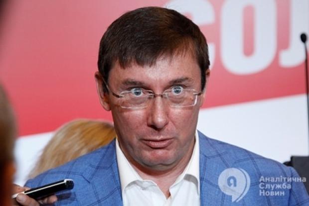 Луценко: В «списке Шокина» есть представители всех фракций