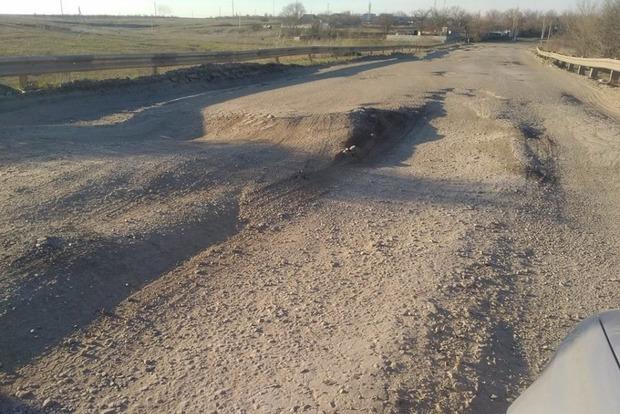 Савченко попала в серьезное ДТП на разбитых украинских дорогах