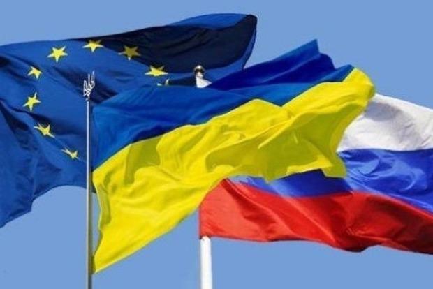Трехсторонние переговоры по газу Украина-ЕС-РФ: экспертную встречу отменили