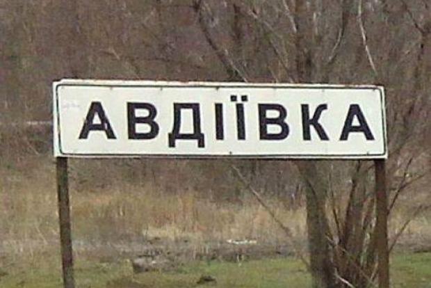 Боевики вновь ударили по Авдеевке, есть жертвы