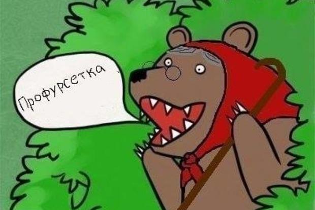 Кадыров - свидетель, невеста - модель. 40-летний Басков снова надумал жениться