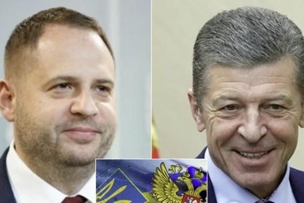 Кремль передав Зеленському перелік небажаних українських політиків