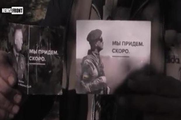 В «ДНР» боятся вторжения армии США