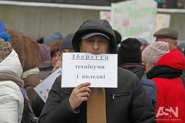 Пикет под Кабмином: украинцы требуют не закрывать десятки вузов