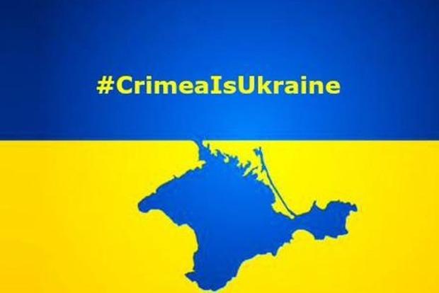 Украина работает над созданием Международной площадки по возвращению захваченного Крыма