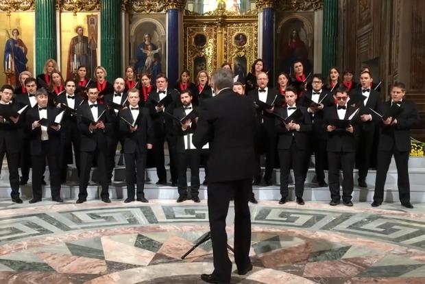 В российском соборе хор спел песню об атомной бомбардировке США