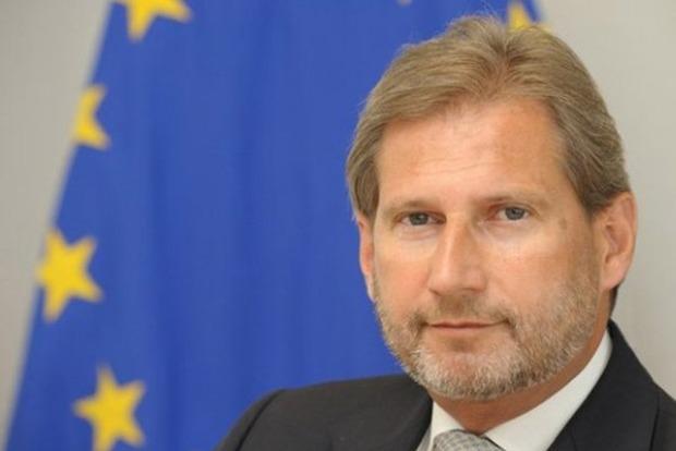 ЕС ожидает окончания конституционной реформы этой осенью