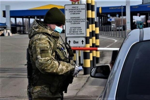 С пандемией украинцы стали меньше путешествовать